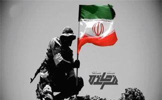 """تیزر فوق العاده مسابقه """"فرمانده"""" منتشر شد/ فیلم"""