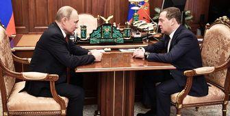 استعفا نخستوزیر روسیه و کابینهاش