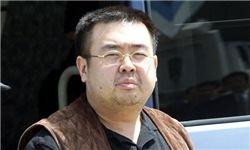 جزئیات جدید از قتل کیم جونگ نام