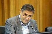 تذکر سالاری به هیات رئیسه شورای شهر تهران