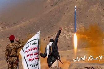 شلیک بالستیک یمنی به جنوب عربستان