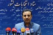 نهایی شدن ثبت نام 335 نفر در انتخابات میاندورهای مجلس