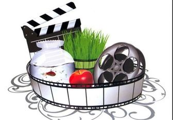 بازتاب مثبت اکران نوروزی فیلم های کودک و نوجوان