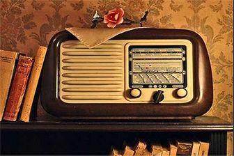 پخش سه نمایش یلدایی از رادیو