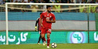 واکنش AFC به برد ارزشمند ایران در برابر بحرین