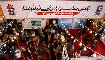 نهمین جشنواره «عمار» در ایستگاه پایانی/ کنایه مادر شهید به کلید روحانی