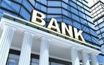 ردهبندی برترین روسای بانکهای مرکزی جهان اعلام شد