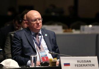 نگرانی روسیه از افزایش فعالیت داعش در افغانستان