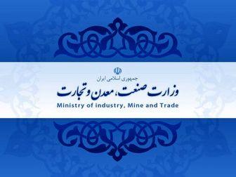 ممنوعیت واردات کالاهای مستعمل پابرجاست