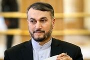 دو پیام تبریک برای انتصاب وزیر امور خارجه جمهوری اسلامی ایران
