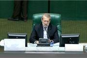 نامه اتحادیههای بزرگ دانشجویی کشور خطاب به لاریجانی