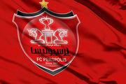 پیراهن خاص پرسپولیس در لیگ برتر فصل 98/99