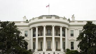 کاخ سفید تمام مردم جهان را سرگرم میکند!