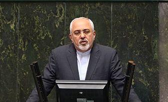عصبانیت محمد جواد ظریف برای چیست؟