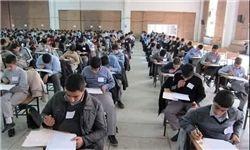 واکنش سازمان سنجش به اعتراض برخی از دانش آموزان به لو رفتن سوالات امتحانی