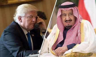 گفتگوی تلفنی ترامپ با ملک سلمان درباره مقابله با ایران