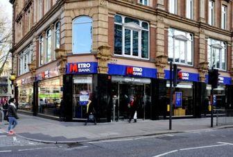 بسته شدن حساب مشتریان ایرانی در بانک های انگلیس