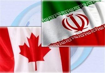 تلاش کانادا برای تصویب قطعنامه علیه ایران
