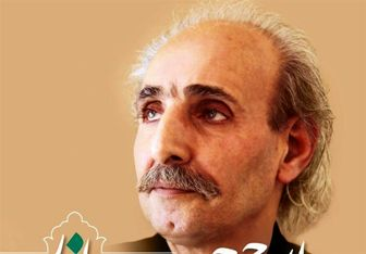 «زخمه زاگرس» برای زاگرسنشینان پایتخت میخواند