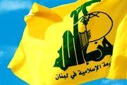 حزب الله از احتمال جنگ با اسرائیل خبر داد