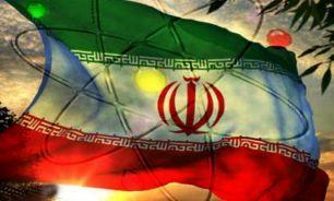 ایران به سوی قدرتمند شدن اقتصادی پیش میرود