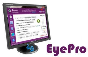محافظت از چشم هنگام کار با رایانه + دانلود