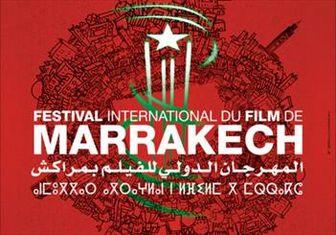 افتتاح جشنوارهای مراکشی با فیلمی سوئدی