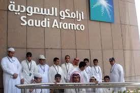 آرامکو برای جذب سهام داران سعودی اشانتیون می دهد!