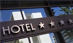 اولین اقدام آمریکایی ها برای انتقال سفارتشان به قدس/ خرید یک هتل!