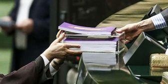 کلیات لایحه بودجه ۹۸ در کمیسیون برنامه و بودجه مجلس تصویب شد