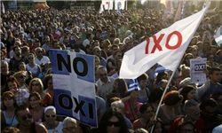 رای «نه» یونانیها به ریاضت اقتصادی، اروپا را وارد بحران کرد