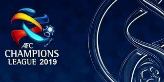 زمان قرعه کشی و آغاز فصل جدید لیگ قهرمانان آسیا اعلام شد