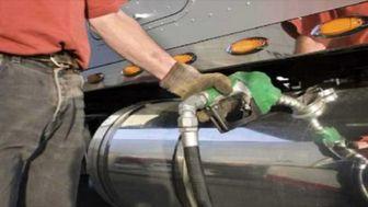 نرخ گازوئیل افزایش مییابد؟
