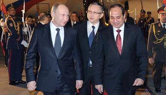 توافق مسکو و قاهره برای ساخت نیروگاه اتمی