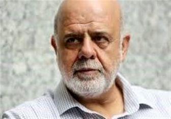 واکنش سفیر ایران به اظهارات العبادی