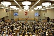 توافقنامه تجارت آزاد میان ایران و اتحادیه اقتصادی اوراسیا