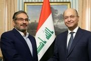شمخانی: آمریکا نمیتواند روابط ایران و عراق را بر هم زند