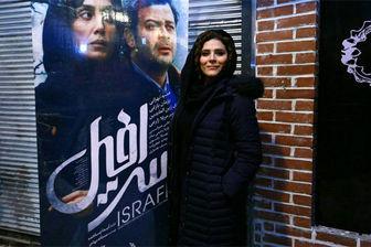 در اکران مردمی «اسرافیل» یک زن زندانی آزاد شد