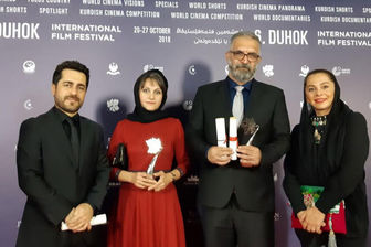 «زندگی بدون زندگی» برنده ۲ جایزه جشنواره «دهوک» شد