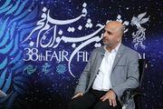 جزییات نظرسنجی آرای مردمی در جشنواره فیلم فجر منتشر خواهد شد