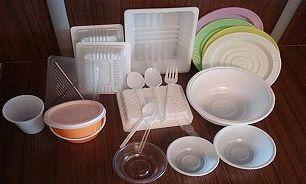 تامین کامل مواداولیه محصولات پلاستیکی