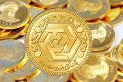 قیمت طلا و سکه در ۱۷ اردیبهشت/ سکه ۹ میلیون و ۵۵۰ هزار تومان شد