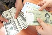 ورود دلار از افغانستان شدت گرفت