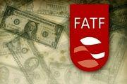 4 لایحه در هم تنیده با FATF نباید جدا از هم دیده شود