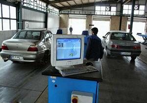 مردودی 29 درصدی خودروها در تست آلایندگی معاینه فنی