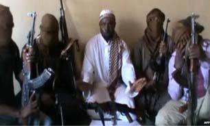 قاچاق تسلیحات از لیبی برای گروه بوکوحرام