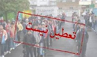 مدارس شهر تهران فردا باز است