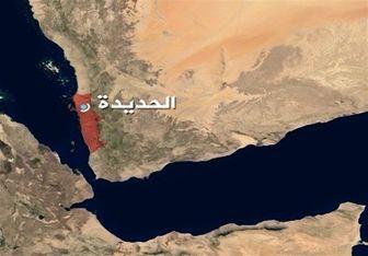 فرار ۵۵۰ هزار یمنی از «الحدیده» از ماه ژوئن تاکنون