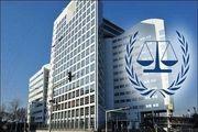 قرار موقت دیوان دادگستری لاهه درباره شکایت ایران از آمریکا به عنوان سند ثبت شد