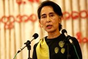 عفو بین الملل جایزه رهبر حزب حاکم میانمار را پس گرفت